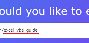 【WordPress】【Cocoon】サイドバーにTwitterのタイムラインを配置する