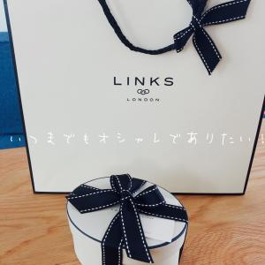 Links Of London ♡