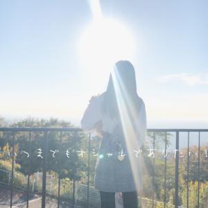 生駒山上遊園地♥