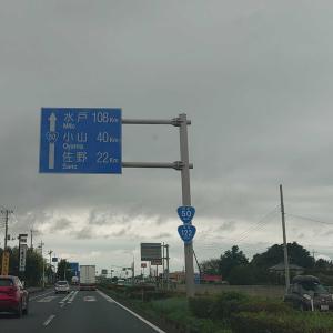 9/19(土)50号ドライブ