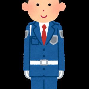 交通誘導警備業務2級の取り方と合格率(下級国民警備員録)