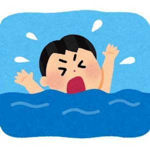 ネットの海で泳いでいたら溺れかけた!?情報商材にハマりそうになったの巻