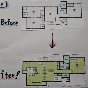 【実例:我が家のフルリノベーション】リビング・キッチン・寝室のビフォーアフター