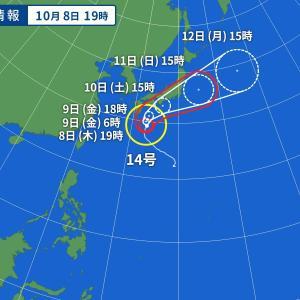 気になる台風14号の行方