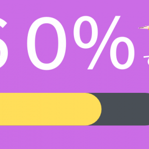 60%でいい