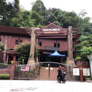 続・マレーシア森林公園の外壁もウォールアートになるらしい