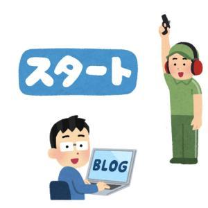 初心者ブロガーの僕がブログの始め方をお伝えします。前回の失敗から学んだこと!