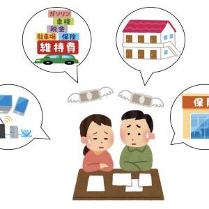 節約生活に疲れた子育て家庭こそ見直して欲しい新4大固定費をご紹介!