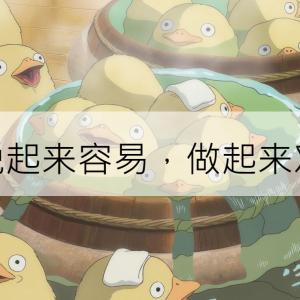 中国語の補語 種類と使い方まとめ
