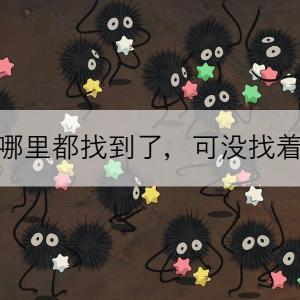 中国語の結果補語 よく使われる結果補語