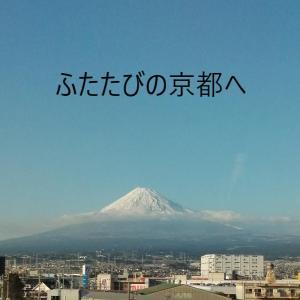 GoToトラベルで京都へ 新幹線がほぼ半額