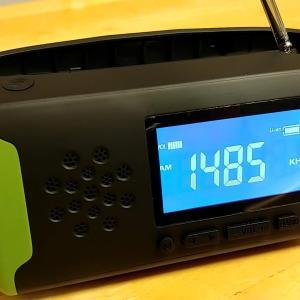 多機能防災ラジオ。数千円で買える絶対的な安心感!これは超有能。