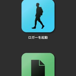 iPhoneに入れたGPSロガーアプリ