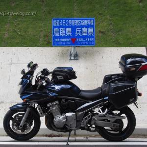 Aug. 16, 2020 令和に開通した兵庫県内最狭酷道を楽しむ