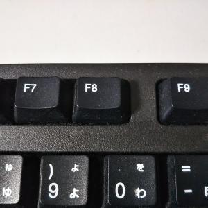 キーボードの特定のキーを押してコマンドボタンのVBAのコードを実行させる方法