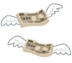 お金が貯まらない人の特徴7つ【パワーカップルのセミリタイアに向けた人生戦略】