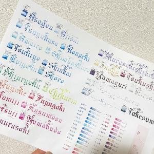 【万年筆インク色見本】PILOTさんの色彩雫、全27色ってどんな色?【東京限定色も】