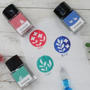 【セーラー万年筆/万年筆インク】インク工房3色セット「minamo(水面)」の色見本 / 遊色インク【10×3(テンバースリー)】