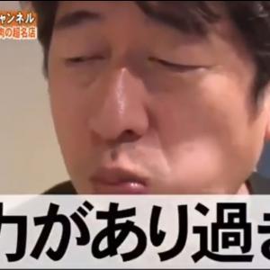 寺門ジモン1000円一本釣り
