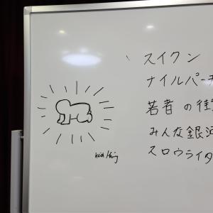【お笑いライブ出演記 その2】M-1対策ライブ