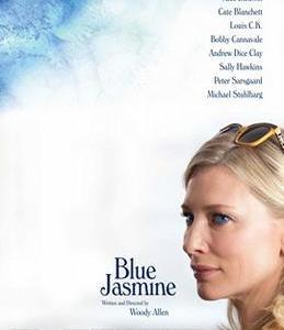 結婚生活の破綻。一気にセレブから一文無しに転落! ブルージャスミンという映画。引き込まれます!