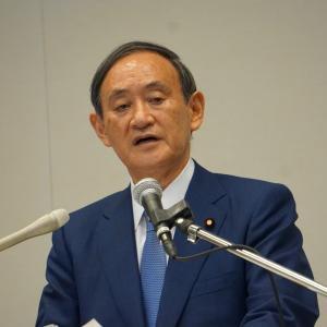 """菅義偉""""自民党総裁選挙:出馬宣言""""&『政策発表』&公設サイトのお知らせ"""