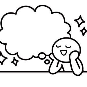 【自己啓発】夢の見つけ方