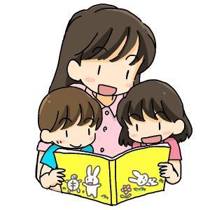 【読書】絵本を読み聞かせするコツ