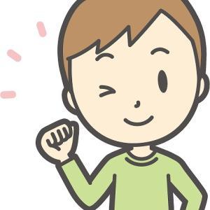 【自己啓発】やる気を生み出す効果的な習慣