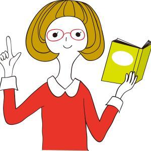 【自己啓発】読書の必要性。なぜここまで読書は推奨されるのか?