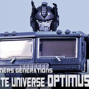 レビュー:TFジェネレーションズ オルタネイトユニバース オプティマスプライム