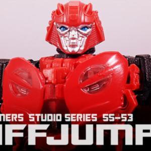 レビュー:TFスタジオシリーズ SS-53 クリフジャンパー