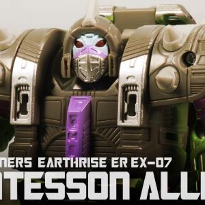 レビュー:TFアースライズ ER EX-07 クインテッサンアリコン
