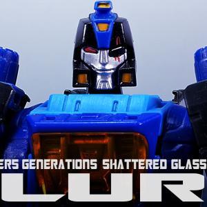 レビュー:TFジェネレーションズ シャッタードグラスコレクション ブラー