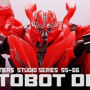 レビュー:TFスタジオシリーズ SS-66 オートボットディーノ