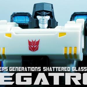 レビュー:TFジェネレーションズ シャッタードグラスコレクション メガトロン