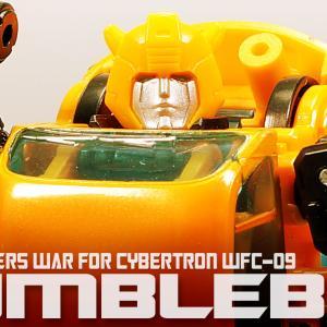 レビュー:TFウォーフォーサイバトロンシリーズ WFC-09 バンブルビー