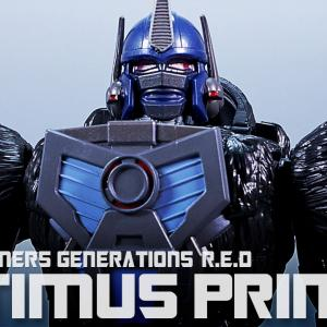 レビュー:TFジェネレーションズ R.E.D. オプティマスプライマル
