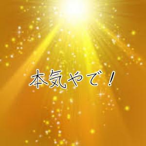 【募集開始】女×元女?!谷藤家の嫁ちさとによるアメブロ1か月サポート