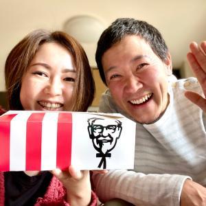 元女?!くらさんがまさかのUber Eats?!!~とある谷藤夫婦の昼下がり~