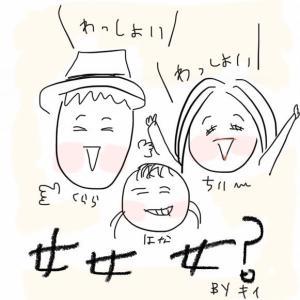 I LOVE きいちゃん♡~アメブロコンサル元受講生さんのブログを読んで~