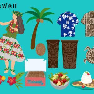 ハワイのツアーが16万円割引!ガイドブックも無料になった方法とは?
