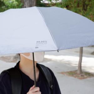 【体感温度が下がる】高スペック折りたたみ日傘、kiuのフォーナインアンブレラが男性にもおすすめ