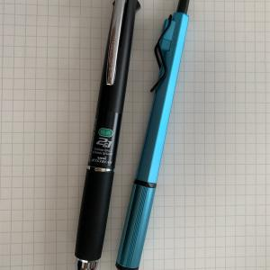 新しいペンをお迎えしたよ!