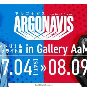 「バンドリ!&スタァライト展 in Gallery AaMo」(バンスタ展)展示内容・関係者ツイートまとめ