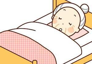 ここ数日の母は、やはり就寝した状態が基本?