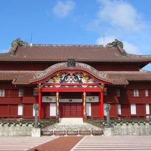 沖縄旅行、首里城の思い出、渡嘉敷、美ら海水族館、万座毛