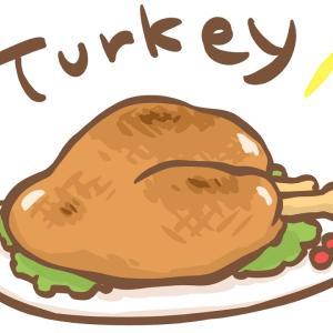 感謝祭 Thanksgiving とブラックフライデーセール