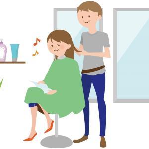 美容院はカット専門店がおすすめ 密も避けられスピーディ