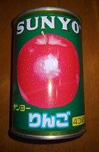 赤い缶詰=トマト缶って思い込んでたら、、、